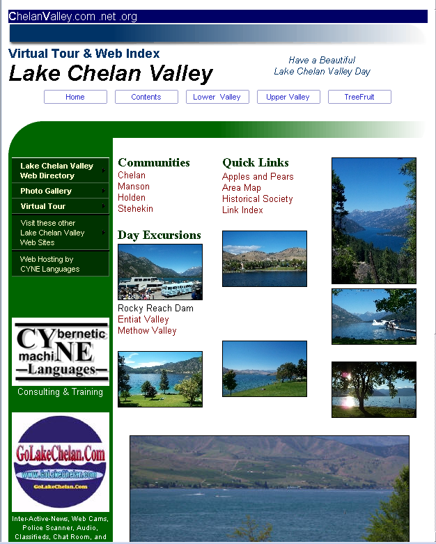 Image: Web Browser Screenshot